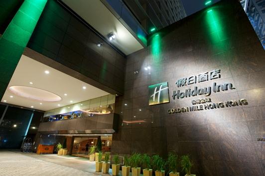 金域假日酒店